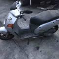 Скутер Honda @ 4t